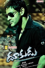 Dookudu - movie with Brahmanandam.