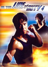 Wong gaa si ze IV - Zik gik zing jan - movie with Donnie Yen.