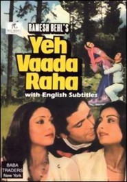 Yeh Vaada Raha is the best movie in Poonam Dhillon filmography.