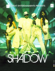 Shadow - movie with Chris Coppola.