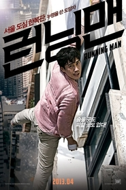 Running Man is the best movie in Kim Sang Ho filmography.