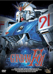 Kido senshi Gundam F91 is the best movie in Takeshi Kusao filmography.
