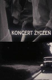 Koncert zyczen is the best movie in Krzysztof Kieslowski filmography.