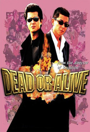 Dead or Alive: Hanzaisha - movie with Sho Aikawa.