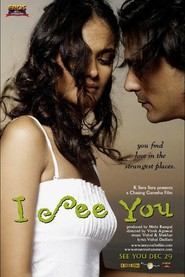 I See You is the best movie in Boman Irani filmography.