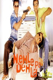 Nehlle Pe Dehlla - movie with Shakti Kapoor.