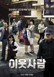 The Neighbors is the best movie in Toks Olagundoye filmography.