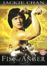 Ding tian li di - movie with Jackie Chan.