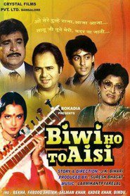 Biwi Ho To Aisi - movie with Bindu.
