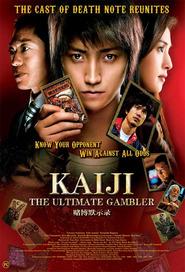 Kaiji: Jinsei gyakuten gemu is the best movie in Kei Sato filmography.