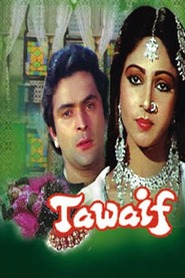 Tawaif - movie with Poonam Dhillon.