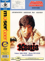 Kaalia is the best movie in Pran filmography.