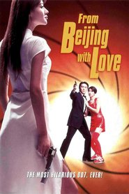 Gwok chaan Ling Ling Chat - movie with Kar-Ying Law.