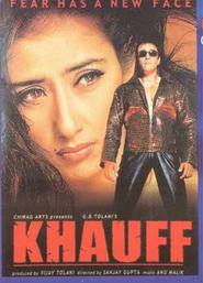 Khauff - movie with Farida Jalal.