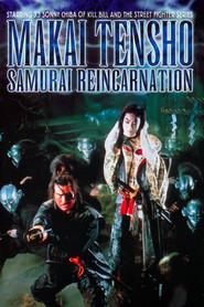 Makai tensho is the best movie in Ken Ogata filmography.