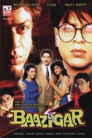 Baazigar - movie with Dalip Tahil.