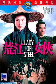 Film Huang jiang nu xia.