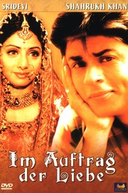 Army is the best movie in Mohnish Bahl filmography.