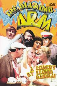 Brilliantovaya ruka is the best movie in Nonna Mordyukova filmography.