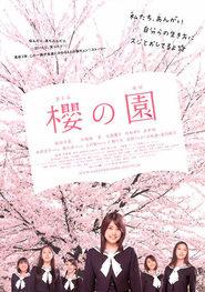 Sakura no sono is the best movie in Haneyuri filmography.