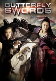 San lau sing woo dip gim is the best movie in Donnie Yen filmography.