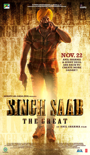 Singh Saab the Great - movie with Rajit Kapoor.