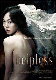 Hoa-cha is the best movie in Lee Hee Joon filmography.