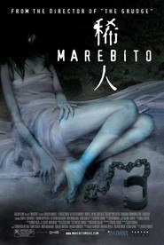 Marebito - movie with Shinya Tsukamoto.