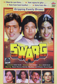 Swarg is the best movie in Madhavi filmography.