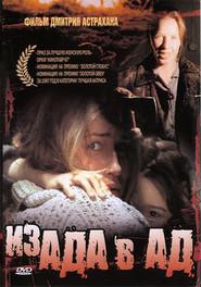 Iz ada v ad is the best movie in Gennadi Nazarov filmography.