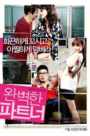 Wonbyeokhan Pateuneo - movie with Kim Sang Ho.