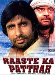 Raaste Kaa Patthar - movie with Shatrughan Sinha.