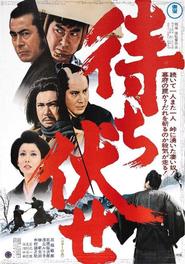 Machibuse is the best movie in Shintaro Katsu filmography.