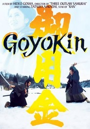 Goyokin is the best movie in Eijiro Tono filmography.