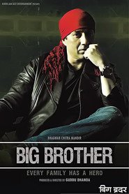 Big Brother - movie with Farida Jalal.