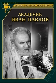 Akademik Ivan Pavlov - movie with Nina Alisova.