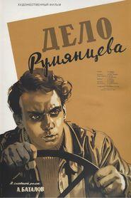 Delo Rumyantseva is the best movie in Ants Eskola filmography.