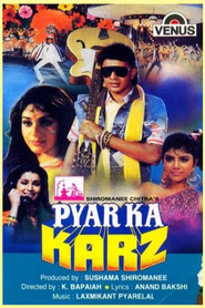 Pyar Ka Karz - movie with Shakti Kapoor.