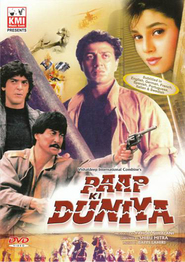 Paap Ki Duniya - movie with Shakti Kapoor.