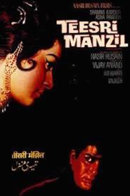 Teesri Manzil is the best movie in Asha Parekh filmography.