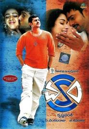 Chakram - movie with Brahmanandam.