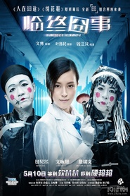 Mortician - movie with Kristy Yang.