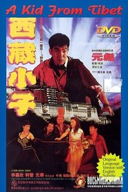 Xi Zang xiao zi - movie with Jackie Chan.