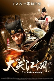 Da Xiao Jiang Hu - movie with Jacky Wu.