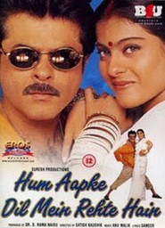Hum Aapke Dil Mein Rehte Hain is the best movie in Shakti Kapoor filmography.