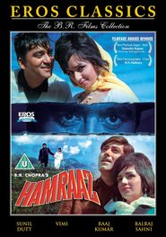 Hamraaz is the best movie in Anwar Hussain filmography.