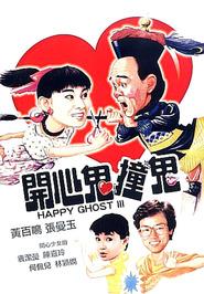 Kai xin gui zhuang gui is the best movie in Fennie Yuen filmography.