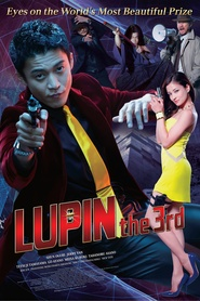 Lupin the 3rd - movie with Shun Oguri.
