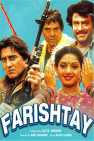 Farishtay - movie with Sadashiv Amrapurkar.
