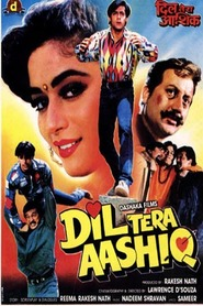 Dil Tera Aashiq - movie with Madhuri Dixit.